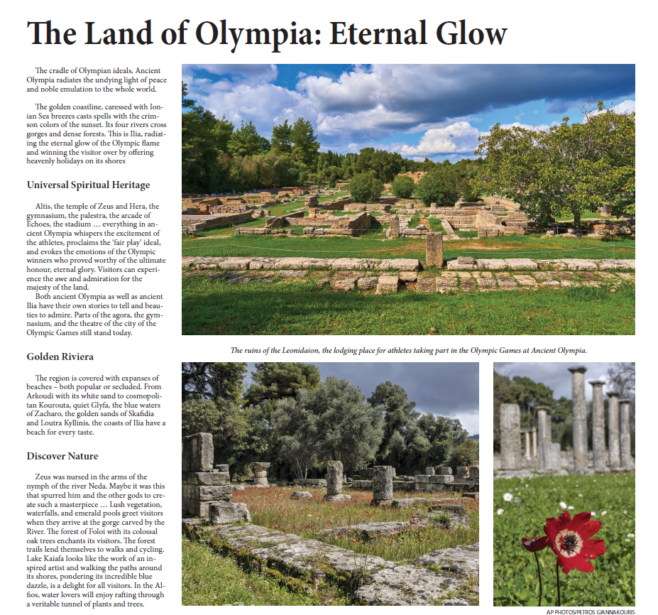 Η Περιφέρεια Δυτικής Ελλάδας σε ειδικό αφιέρωμα ως τουριστικός προορισμός του «Εθνικού Κήρυκα» (photos)
