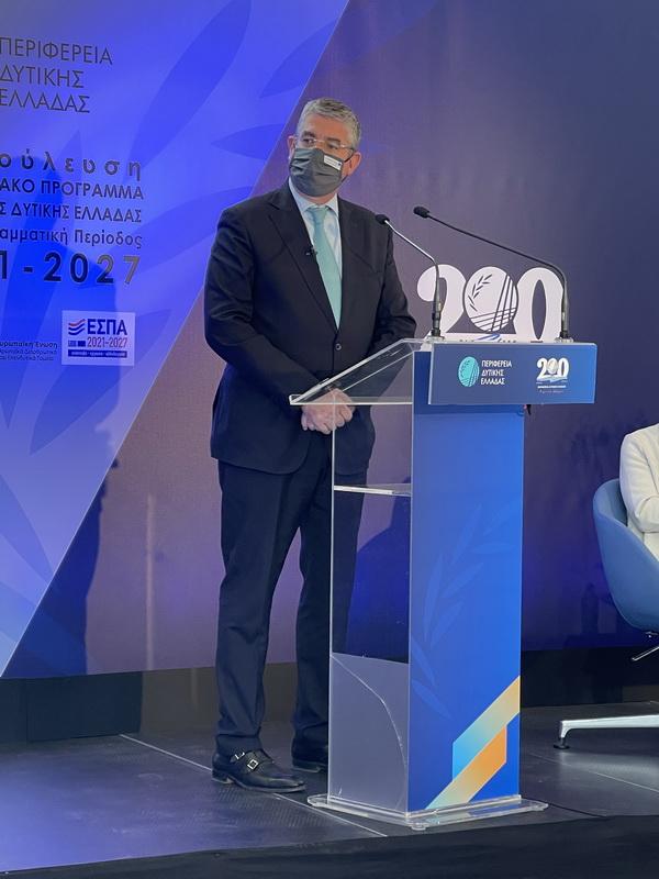 ΠΔΕ: Επίσημη εκκίνηση της διαβούλευσης για το νέο ΕΣΠΑ (2021-2027) - Ν. Φαρμάκης: «Κλείνουμε το βιβλίο του χθες και ανοίγουμε το βιβλίο της Δυτικής Ελλάδας που δε συμβιβάζεται με τίποτα λιγότερο από την πρωτιά και την πρωτοπορία»