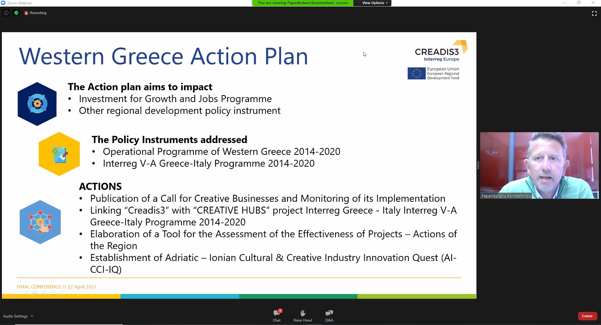ΠΔΕ: Ολοκληρωμένο σχέδιο δράσης για τις δημιουργικές επιχειρήσεις της Δυτικής Ελλάδας, μέσω του ευρωπαϊκού έργου CREADIS3-Interreg Europe
