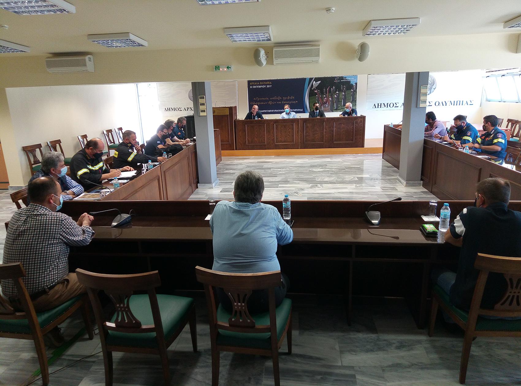 Ολυμπία: Ευρεία σύσκεψη για την αντιπυρική θωράκιση του Δήμου Αρχαίας Ολυμπίας, παρουσία του Γεν. Διευθυντή Πολιτικής Προστασίας, Φοίβου Θεοδώρου (photos)