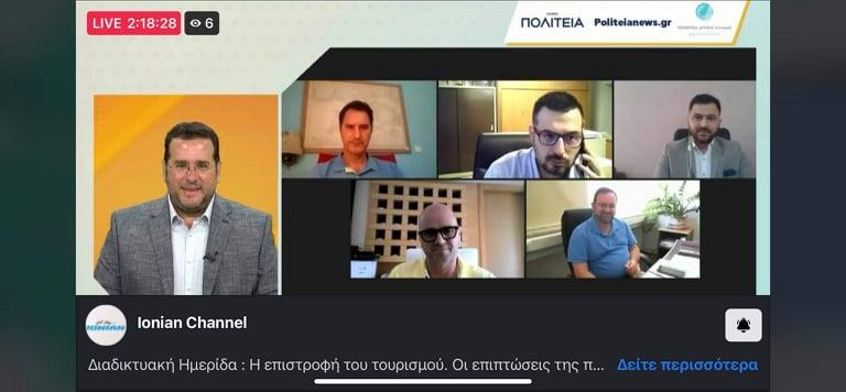 ΠΔΕ- Νίκος Κοροβέσης: «Στόχος να πλαισιώσουμε μορφές τουρισμού που μέχρι σήμερα δεν αναδείχθηκαν»