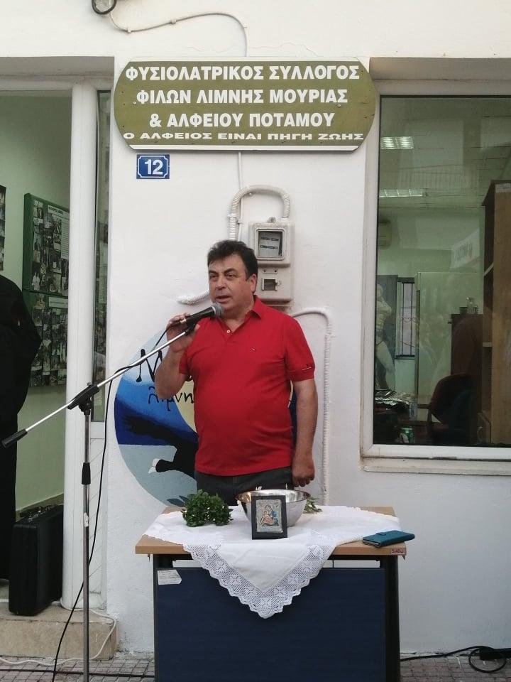 Ο Δήμαρχος Πύργου Π. Αντωνακόπουλος στα εγκαίνια της νέας στέγης του Φυσιολατρικού Συλλόγου Φίλων Μουριάς και Αλφειού ποταμού- (photos)