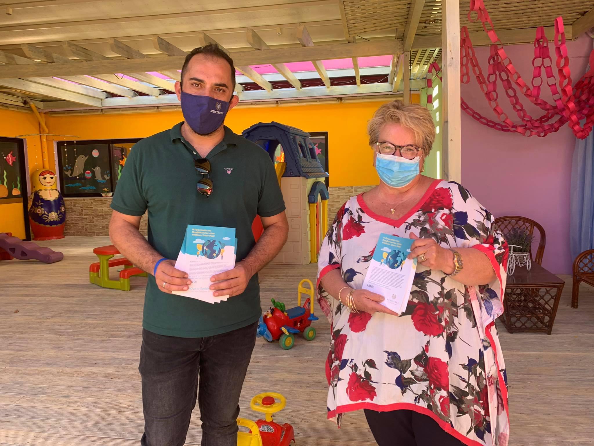 Δήμος Πύργου: Διανομή ενημερωτικών φυλλαδίων για το διήμερο εκδηλώσεων για την Παγκόσμια Ημέρα Περιβάλλοντος (photos)