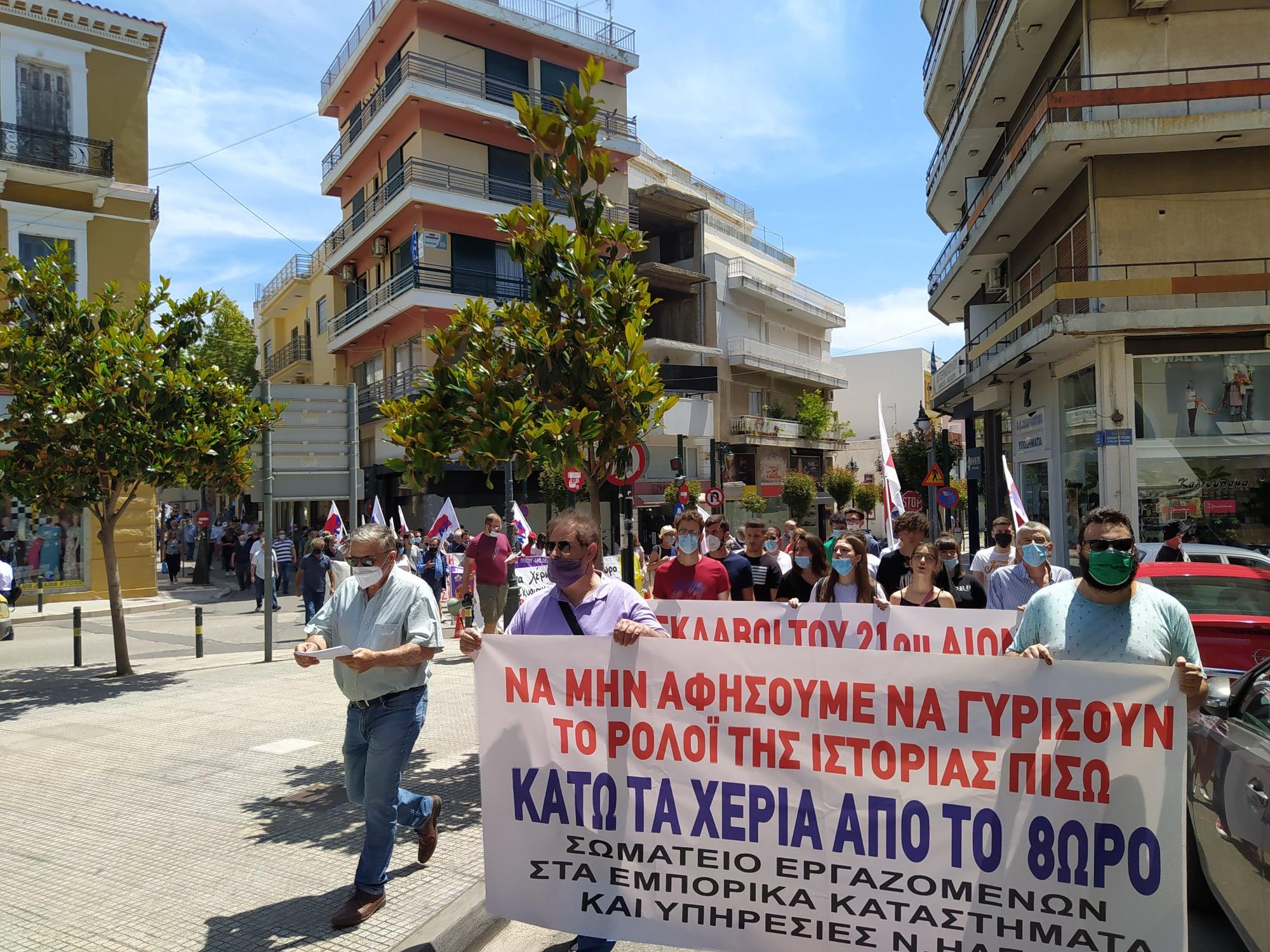 Πύργος: Μαζική απεργιακή απάντηση στην κεντρική πλατεία και πορεία στους κεντρικούς δρόμους του Πύργου όπου συμμετείχαν 18 σωματεία ιδιωτικού και δημόσιου τομέα στο νομό (photos)
