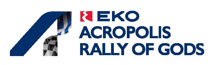 """Η ΕΚΟ στηρίζει, ως Μεγάλος Χορηγός, την επιστροφή του """"EKO Acropolis Rally""""  στο Παγκόσμιο Πρωτάθλημα Ράλλυ της FIA!"""