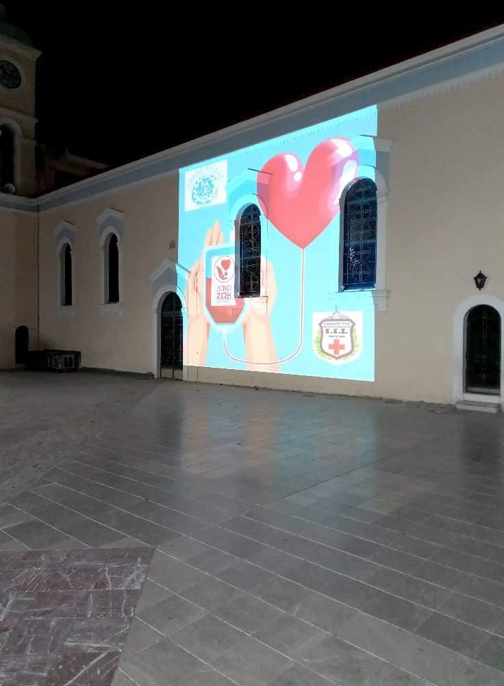 Δήμος Ήλιδας: Φωταγωγήθηκαν Πολυχώρος και Αγ. Αθανάσιοςγια την Ημέρα του εθελοντή αιμοδότη (photos)