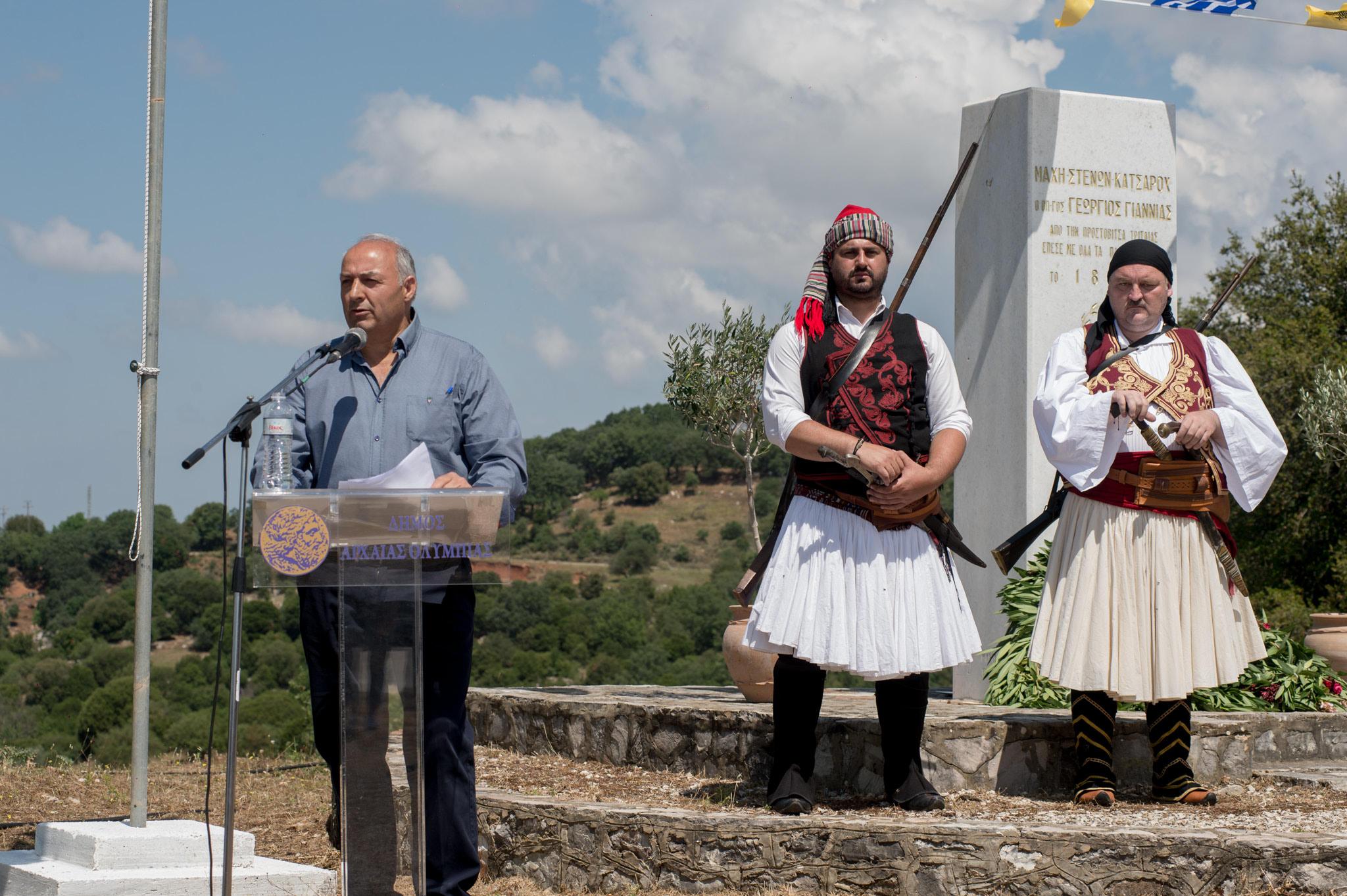 Τιμήθηκε η ηρωική θυσία του Καπετάν Γιώργη Γιαννιά  -Η πρώτη εκδήλωση του Δήμου Αρχαίας Ολυμπίας για τα 200 χρόνια Παλιγγενεσίας (photos)
