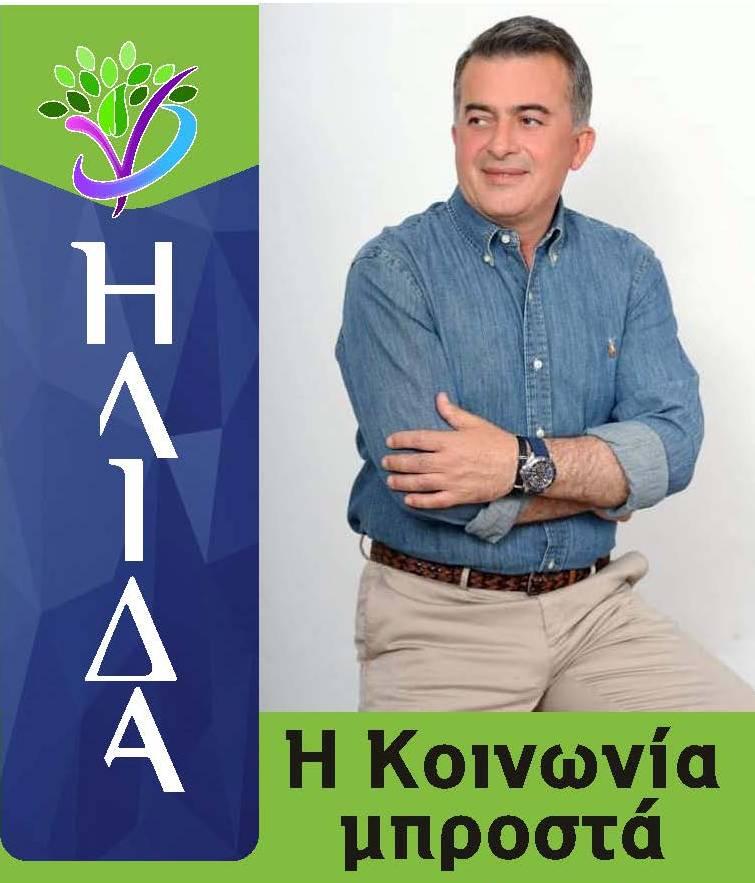 Δημήτρης Κωνσταντόπουλος: Οι δύο όψεις του ίδιου νομίσματος