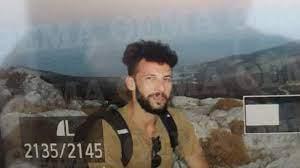 Φολέγανδρος: Αυτός είναι ο φίλος της 26χρονης Γαρυφαλιάς που βρέθηκε νεκρή και τον οποίο αναζητούν οι Αρχές- Είναι εξαφανισμένος εδώ και 24 ώρες