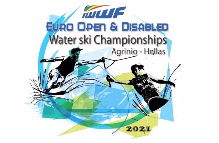 ΠΔΕ: Στη λίμνη Στράτου το Πανευρωπαϊκό Πρωτάθλημα Θαλάσσιου Σκι