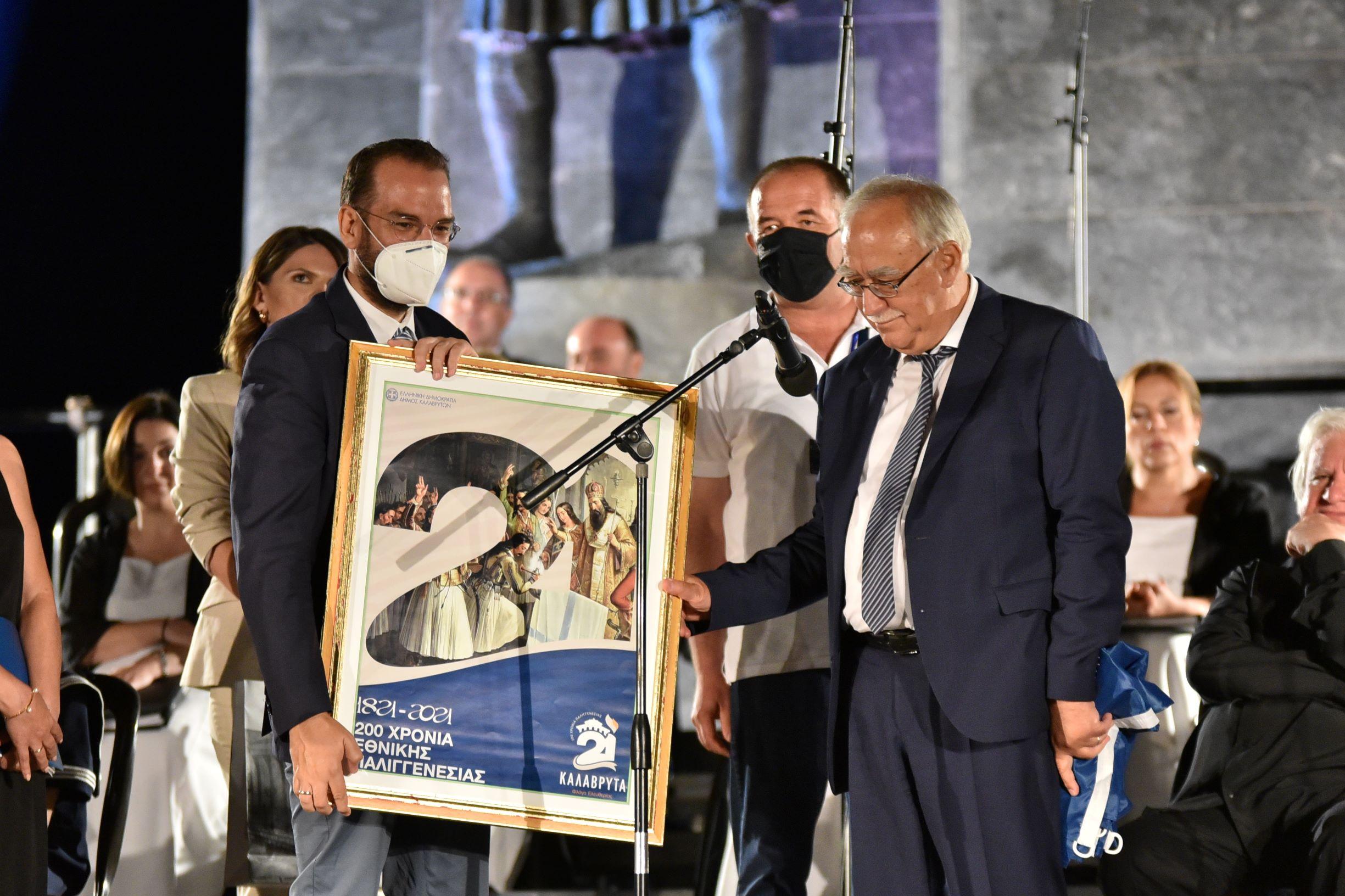 ΠΔΕ: «Υμνος εις την Ελευθερίαν» από τα Καλάβρυτα σε όλη την Ελλάδα (photos)