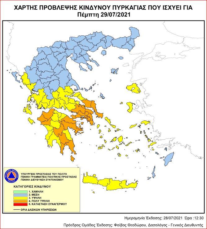 ΠΔΕ: Παραμένει πολύ υψηλός κίνδυνος πυρκαγιάς (κατηγορία 4) και την Πέμπτη (29/7) στις ΠΕ Ηλείας και Αχαΐας (Χάρτης)