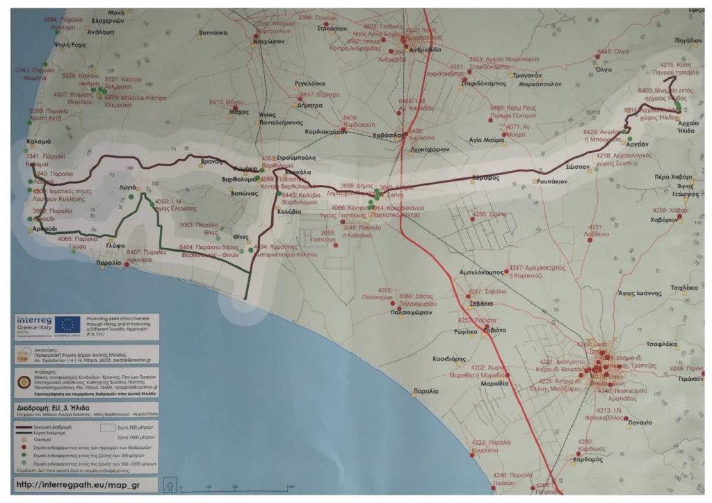 """Ο Δήμος Ήλιδας συμμετέχει και στηρίζει την πρωτοβουλία """"Θεματικές Διαδρομές στην Ηλεία"""" της Περιφερειακής Ένωσης ΔήμωνΔυτικής Ελλάδας"""