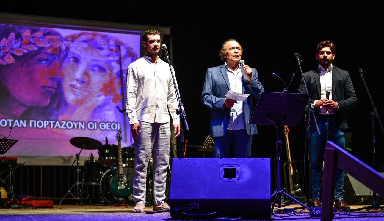 Νίκος Κοροβέσης: Η Περιφέρεια Δυτικής Ελλάδας τιμά τον απόδημο ελληνισμό- Mε επιτυχία η 30η Γιορτή του Απόδημου Ελληνισμού στον Άγιο Ιωάννη Μακρισίων