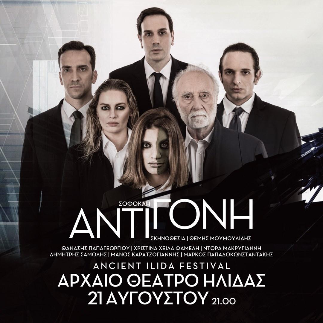Φεστιβάλ Αρχ. Ήλιδας: Συγκλονιστικές οι ερμηνείες των πρωταγωνιστών στις Βάκχες του Ευριπίδη στο Αρχαίο Θέατρο της Ήλιδας