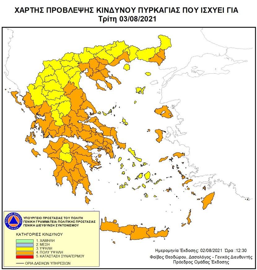 ΠΔΕ: Πολύ υψηλός ο κίνδυνος πυρκαγιάς (κατηγορία 4) και αύριο Τρίτη 03/8 στην Ηλεία και όλη τη Δυτική Ελλάδα (Χάρτης)
